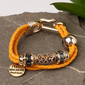 """Assorted bracelet """"Vacation"""" color yellow in gold"""