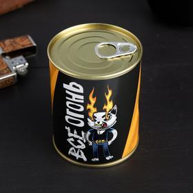 Пепельница «Всё огонь»