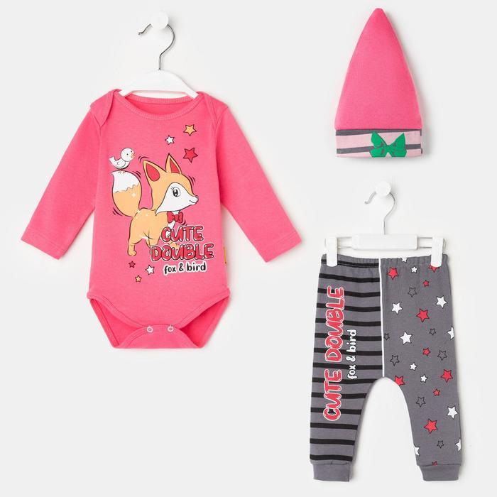 Комплект детский, цвет розовый, рост 56-62 см - фото 1952496