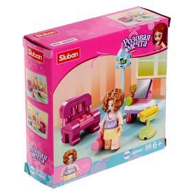 Конструктор Розовая мечта «Дамская комната», 56 деталей