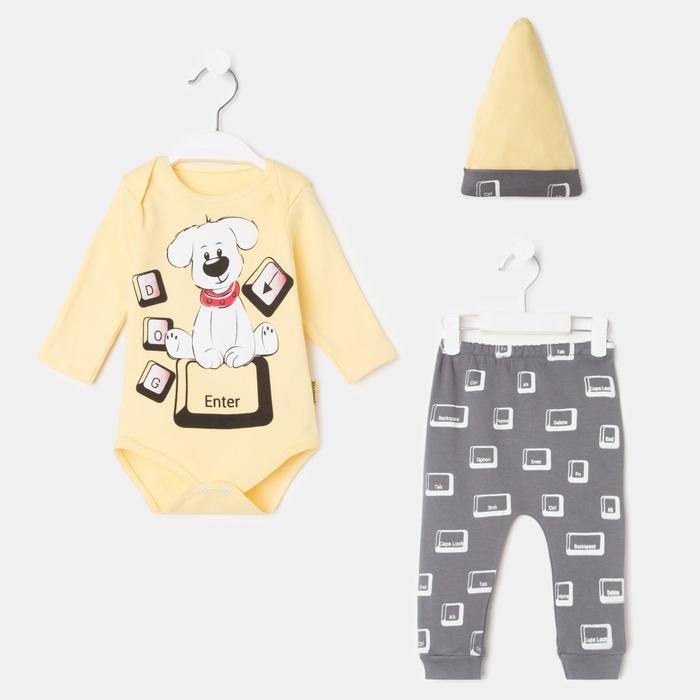 Комплект детский, цвет жёлтый, рост 62-68 см - фото 76689180