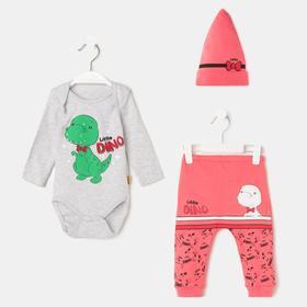Комплект детский, цвет серый/розовый, рост 56-62 см