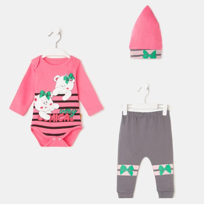 Комплект детский, цвет розовый, рост 56-62 см - фото 1952778