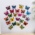 """Magnet """"Butterfly miniature"""", a MIX"""