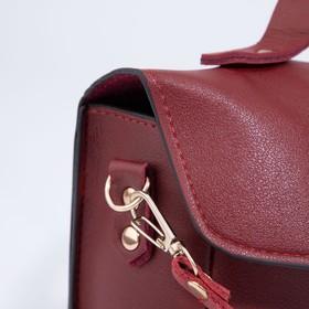 Сумка женская, отдел на клапане, наружный карман, длинный ремень, цвет бордовый