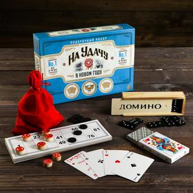 """3-in-1 gift set """"for good luck in the New year"""" (dominoes, Lotto, cards)"""