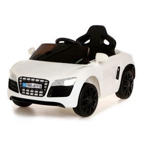 Электромобиль Spyder, с радиоуправлением, цвет белый