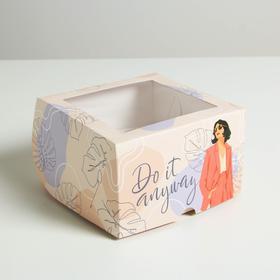 Do it anyway cupcake box 16 x 16 x 10cm