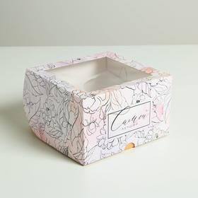 """Best"" cupcake box 16 x 16 x 10cm"
