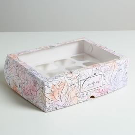 "Cupcake box ""The best"" 25 x 33 x 10cm"