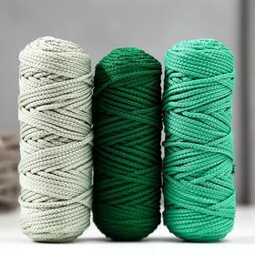 Cord for knitting polyester 3mm, 50m / 100gr, set of 3pcs (Set 16)