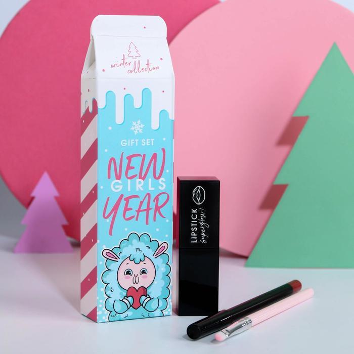 Набор New girls Year (стойкая помада, карандаш и кисточка для губ) - фото 2021563