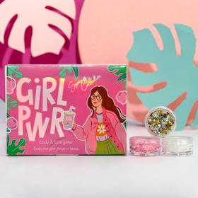Набор мерцающих блёсток для лица и тела GRL PWR, 6 цветов