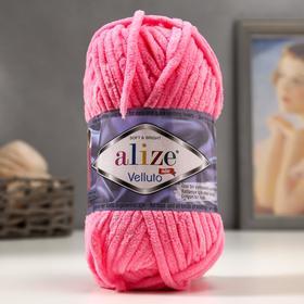 121-розовый леденец