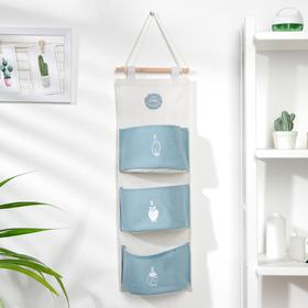 """Organizer with pockets hanging """"Sovushki"""" 3 compartments 61x20 cm, color green"""