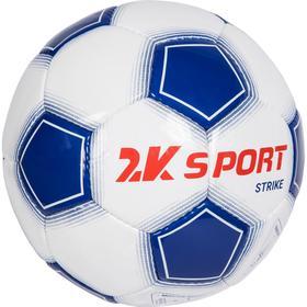 Мяч футбольный 2K Sport Strike, white/royal/red, размер 5