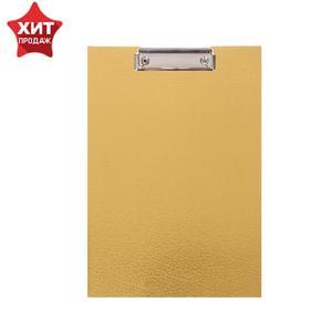 """Планшет с зажимом А4, 2 мм, Calligrata """"Золото"""" прочный, ламинированный картон с дизайном (клипборд)"""