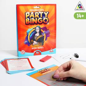 """Party Bingo team game """"time to create"""", 14+"""