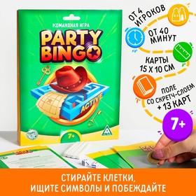 Командная игра «Party Bingo. Active», 7+
