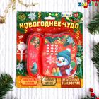 "ZABIAKA Music phone ""New year's holiday"" sound, color karasny"
