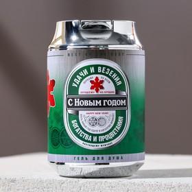 """Гель для душа Пиво """"С Новым годом"""", 250 мл"""