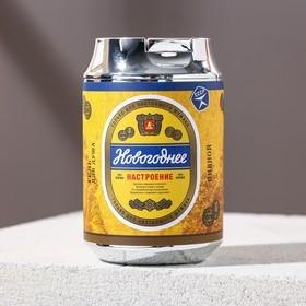 """Гель для душа Пиво """"Новогоднее настроение"""", 250 мл"""