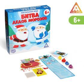 Настольная игра «Битва дедов морозов», 129 карт