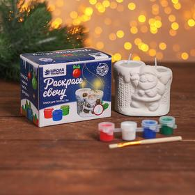 "Set for creative candle pair for coloring ""Santa Claus"" paint 4 PCs 3 ml, brush"