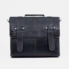 Портфель мужской, отдел на клапане, наружный карман, длинный ремень, цвет чёрный