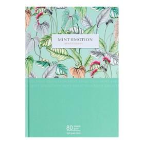 Скетчбук А5, 80 листов Mint emotion, твёрдая обложка, матовая ламинация, тонированный блок 80 г/м2