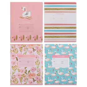 Тетрадь 12 листов в линейку Rose beauty, обложка мелованный картон, блёстки, блок офсет, МИКС