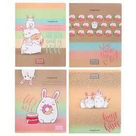 Тетрадь 48 листов в клетку White rabbit, обложка мелованный картон, матовая ламинация, блок офсет, МИКС