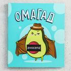 "Milk chocolate ""Omagad"", on a small postcard, 5 g"