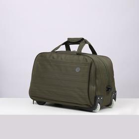 Dor bag on wheels 9083 Style, 50*27*30, zippered otd, n / a pocket, green