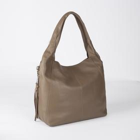 Сумка женская, отдел на молнии, 2 наружных кармана, цвет коричневый