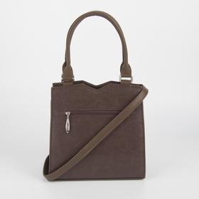 Сумка женская, отдел на молнии, наружный карман, длинный ремень, цвет коричневый - фото 52829