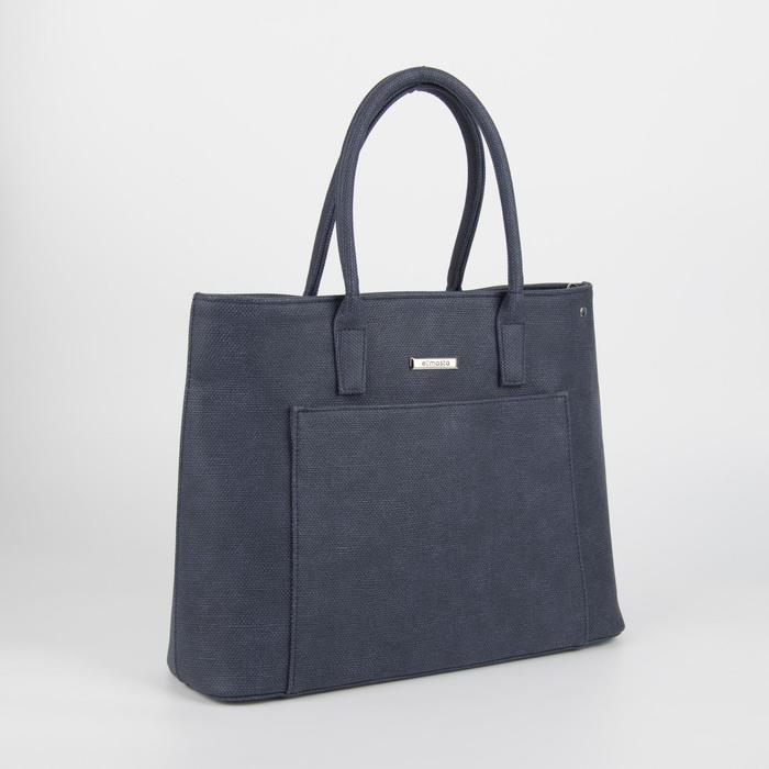 Сумка женская, отдел на молнии, наружный карман, длинный ремень, цвет синий - фото 52832