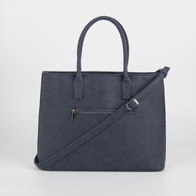 Сумка женская, отдел на молнии, наружный карман, длинный ремень, цвет синий - фото 52833