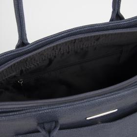 Сумка женская, отдел на молнии, наружный карман, длинный ремень, цвет синий - фото 52834
