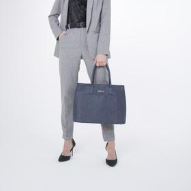 Сумка женская, отдел на молнии, наружный карман, длинный ремень, цвет синий - фото 52835