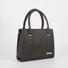 Сумка женская, отдел на молнии, наружный карман, длинный ремень, цвет серый/коричневый