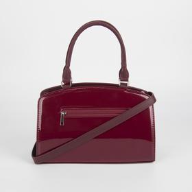Сумка женская, отдел на молнии, наружный карман, длинный ремень, цвет бордовый - фото 52901