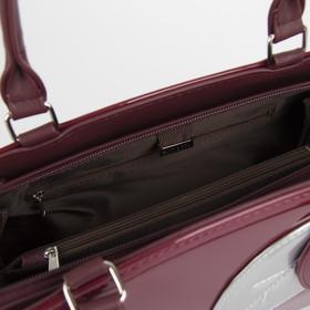 Сумка женская, отдел на молнии, наружный карман, длинный ремень, цвет бордовый - фото 52902