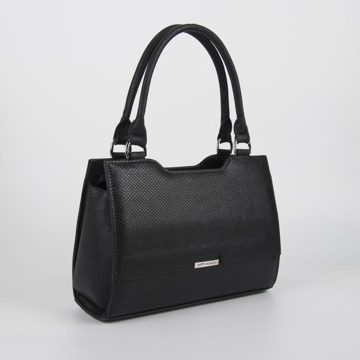 Сумка женская, отдел на молнии, наружный карман, длинный ремень, цвет чёрный - фото 52912