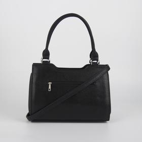 Сумка женская, отдел на молнии, наружный карман, длинный ремень, цвет чёрный - фото 52913