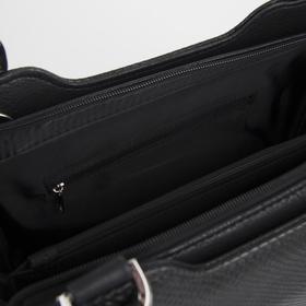 Сумка женская, отдел на молнии, наружный карман, длинный ремень, цвет чёрный - фото 52914