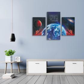Модульная картина «Космос», 30 х 60 см