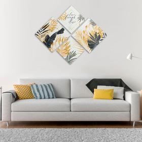 Модульная картина «Тропики», 50,9 х 50,9 см