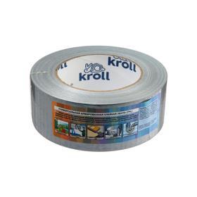 Лента армированная Kroll, клейкая, 48 мм х 50 м
