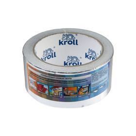 Лента алюминиевая Kroll, клейкая, 48 мм х 25 м